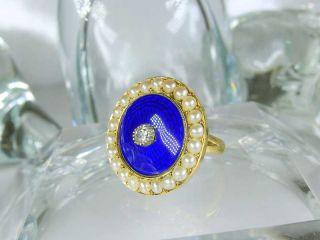 ギロッシュエナメル,オールドダイヤ,真珠【商品番号1972】c