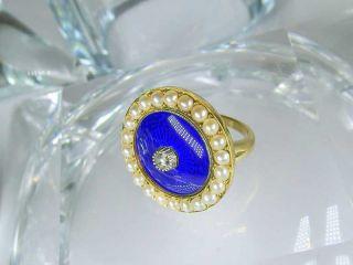 ギロッシュエナメル,オールドダイヤ,真珠【商品番号1972】f